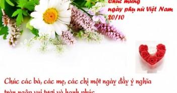 Những câu chúc hay và ý nghĩa cho ngày 20-10 Ngày Phụ Nữ Việt Nam 2