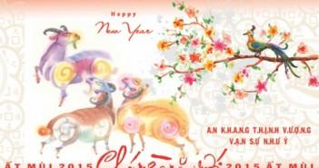 Hình ảnh chúc mừng năm mới 2016 bính thân đẹp nhất ý nghĩa nhất 13